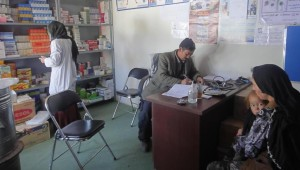 Ali Beg Health Sub Center (HSC)