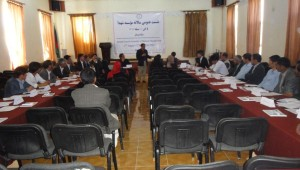 Shuhada Organization's General Assembly